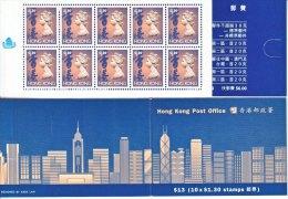 HONK KONG  639 Ab  BOOKLET  ** - Hong Kong (...-1997)