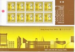 HONK KONG  650 Bc  BOOKLET  ** - Hong Kong (...-1997)