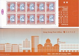 HONK KONG  651 Aif  BOOKLET  ** - Hong Kong (...-1997)