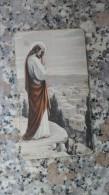 * SANTINO GESU' PIANGE SU GERUSALEMME - FB 301 - - Images Religieuses