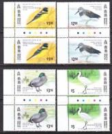 HONK KONG  784-7   **  STOPLIGHT  GUTTERS  FAUNA  BIRDS - Hong Kong (...-1997)
