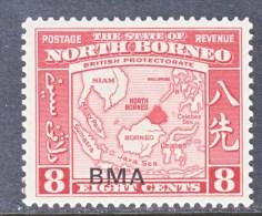 NORTH  BORNEO 213  * - North Borneo (...-1963)