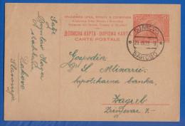 Jugoslawien; Kraljevina PC 50 Pa; 1923 Von Djakovo Nach Zagreb - 1919-1929 Königreich Der Serben, Kroaten & Slowenen