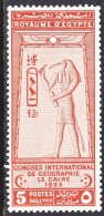 EGYPT  105   *   I G C - Egypt