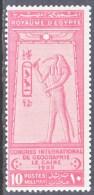 EGYPT  106   *   I.G.C. - Egypt