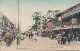 Japon - Tamon-dori - Kobe - Other