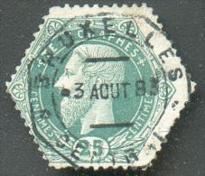 TG N°4 - 25 Centimes Vert Obl. Télégraphique BRUXELLES CENTRAL * 3 Août 1883  Idéalement Apposée.  Superbe  - 9806 - Telegraph