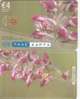 GREECE - Orchid, 11/04, Used - Greece