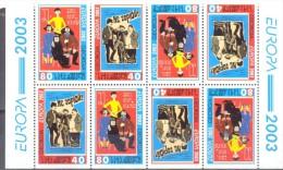 2003. Georgia, Europa 2003, Booklet-pane, Mint/** - Georgia