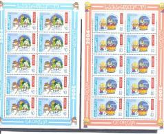 2004. Georgia, Europa 2004, 2 Sheetlets, Mint/** - Georgia