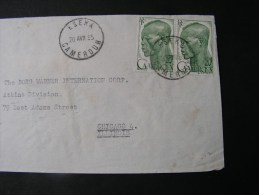 == Kamerun Eseka Cv. 1955 - Kamerun (1960-...)