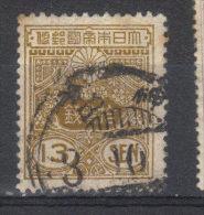 Japon N° 190 (1925) - Usados