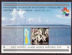 Solomon Islands Scott  916 Hong Kong Stamp Exhibition 2001 Mint NH - Solomon Islands (1978-...)