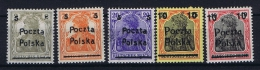 Poland: Mi 130=134  MH/*,  Nr 130 Has Plate Error Fischer B1 - 1919-1939 Republiek