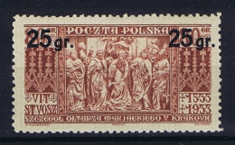 Poland: Mi 291 I, MH/* - 1919-1939 Republiek