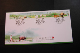 China ROC 3285 Spring Buds Olowing Cranes Planting Offerings Clothing Strip Of 6 On Day Of Issue 2000 A04s - 1945-... Republic Of China