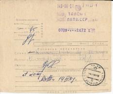 Mandat Postal 1991 ? - Machine Stamps (ATM)
