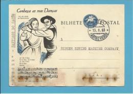 SANTIAGO DO CACÉM - BEJA - 13.08.1963 - SINGER - CONHEÇA AS SUAS DANÇAS - ( DÁ-RI-DUM De MATOSINHOS ) - PORTUGAL - Postwaardestukken