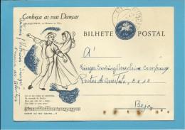 FERREIRA DO ALENTEJO - BEJA - 24.09.1963 - SINGER - CONHEÇA AS SUAS DANÇAS - MARIQUINHAS De MOREIRA Da MAIA - PORTUGAL - Enteros Postales