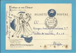 FERREIRA DO ALENTEJO - BEJA - 06.10.1963 - SINGER - CONHEÇA AS SUAS DANÇAS - MARIQUINHAS De MOREIRA Da MAIA - PORTUGAL - Postwaardestukken