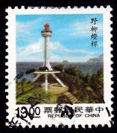 Taiwan ROC Scott 2683B  Used VF Lighthouses - 1945-... Republic Of China