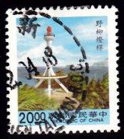 Taiwan ROC Scott 2821  Used VF Lighthouses - 1945-... Republic Of China
