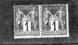 1877 - Groupe Allegorique / SAGE  Tip II  Mi No 68 Et Yv No 83 - 1876-1898 Sage (Tipo II)