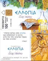 GREECE PHONECARD ELLOPIA - 21000pcs-X0286- 11/96-  USED-GOOD CARD - Greece
