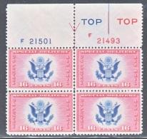 U.S. C E 2    **   Plate Bloc Of 4  Reg. Num.  Arrow - 1b. 1918-1940 Unused