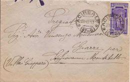 REGNO ANNO SANTO 50 C. ISOLATO 1933 ACIREALE X S. GIOVANNI MONTEBELLO GIARRE - 1900-44 Vittorio Emanuele III