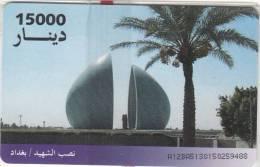 IRAQ - ITPC Telecard 15000 IQD(No 7), Mint - Iraq