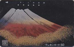 RARE Télécarte Japon LAQUE & OR - Montagne Volcan MONT FUJI - LACK & GOLD Japan Phonecard Telefonkarte - 189 - Montagnes