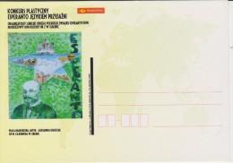 (AKE 107) Esperanto Card From Poland Art Contest Esperanto As Friendship Language - Arta Konkurso - Esperanto