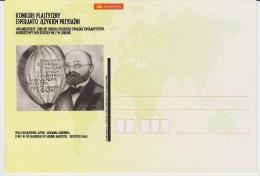 (AKE 108) Esperanto Card From Poland Art Contest Esperanto As Friendship Language - Arta Konkurso - Esperanto