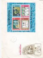 Dominica, 1969 First Man On Moon Sovenir Sheet Of Official Illustrated FDC- Nice Space Cover- - Dominica (1978-...)