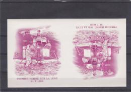 espace - Rwanda - fus�e - module Lunaire - COB LX 308 a de 1969 ** - MNH - NON dentel� - t�te b�che - tr�s rare