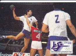 D15719 CARTE MAXIMUM CARD 1988 GERMANY DDR - HANDBALL CP ORIGINAL - Handball