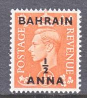BAHRAIN  72  **  Wmk.  25  1950-1  Issue - Bahrain (...-1965)