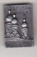 USSR Russia Old Pin Badge  - Old Cities - Ryazan - Kremlin - Cities