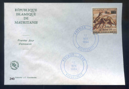 PJM240  -  Mauritanie - Aide Au Sahel -   -  13 Novembre 1984 - - Mauritanië (1960-...)