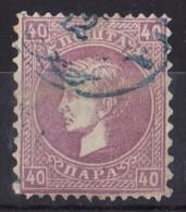 1876/77. Serbien :) - Serbia