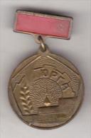 USSR Russia Old Pin Badge  - Cities - Yurga - Cities