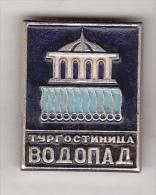 USSR Ukraina Old Pin Badge  - Cities - Yaremche - Hotel Waterfall - Cities