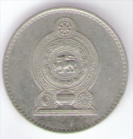 SRI LANKA 2 RUPEES 1984 - Sri Lanka