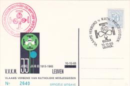 Belgium 1965 50th Anniversary V.V.K.M. Souvenir Card - Souvenir Cards