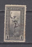 1901   YVERT  Nº 156   /  * / - Nuovi