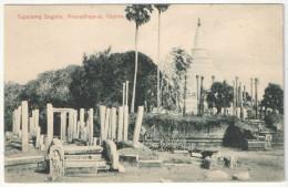 Tuparama Dagoba, Anuradhapura, Ceylon - Sri Lanka (Ceylon)