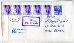 Yugoslavia,Macedonia,Skopje - Gjorche Petrov,postmark PDK-10 ( Militärzensur,military Censorship,La Censure Militaire ) - 1945-1992 République Fédérative Populaire De Yougoslavie