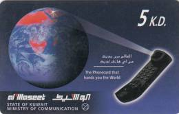 KUWAIT - Earth, Swiftel Prepaid Card 5 KD(plastic), Used - Kuwait