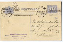 PAYS BAS ENTIER CARTE POSTALE 1c ½ DE 1911 - Postal Stationery